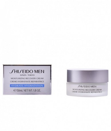 SHISEIDO - MEN moisturizing...